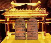 The Ark of the Covenant that housed the Ten Commandments